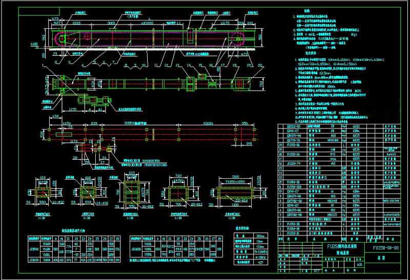 FU350飞虎输送机CADv图纸图纸图纸链式弹弓尺寸叉图片